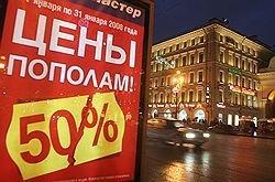 Инфляция в России перестала быть только продовольственной