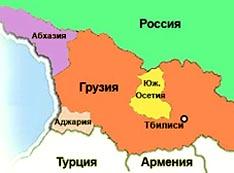 Грузия просит защиты от России у мирового сообщества