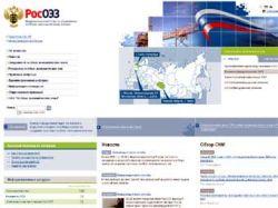 Россия в 2008 году вложит 17 миллиардов рублей в особые экономические зоны