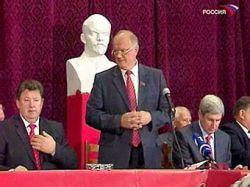 Коммунисты не поддержат Владимира Путина во время голосования в Думе
