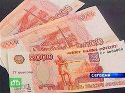 Компании задолжали российским банкам 10 триллионов рублей