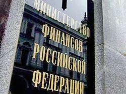 Миллиард евро за три месяца - потери государства от преступной деятельности Минфина