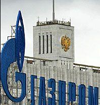 """Где кончается \""""Газпром\"""" и начинается Кремль?"""