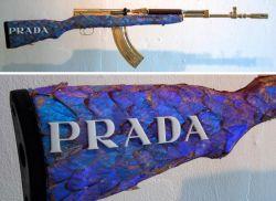 Ружья от модных брендов (фото)