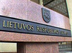 Парламент Литвы признал независимость Косово