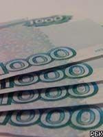 Инфляция ударила по сбережениям - в апреле деньги выгоднее всего было тратить