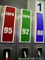 Бензин очистят рублем