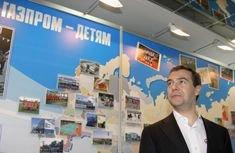 Новому российскому президенту достался запутанный клубок экономических проблем