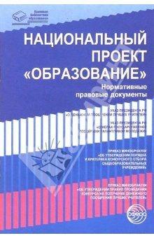 Украина и Беларусь вошли в группу стран с наибольшими расходами на образование