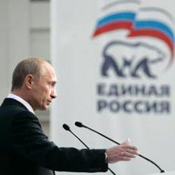 """Сдав президентскую \""""вахту\"""", Владимир Путин возглавил \""""Единую Россию\"""""""