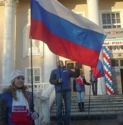Только 2% граждан считают, что России ничего не угрожает