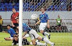 """Основной вратарь \""""Глазго Рейнджерс\"""" не сыграет в финале Кубка УЕФА"""