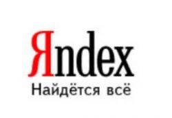 Яндекс стал третьим европейским поисковиком