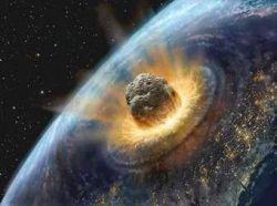 Новые факты столкновения астероида с нашей планетой
