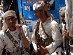 В Йемене похищены две японские туристки