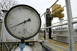 В России появилась новая нефтекомпания