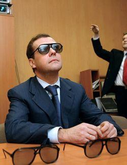 Дмитрия Медведева перенесли