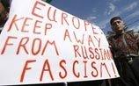 """Грузия попросила у Евросоюза войска для отражения \""""российской агрессии\"""""""