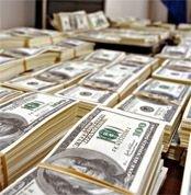 Вынесен очередной приговор подпольным финансистам
