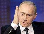 Владимир Путин: высокие цены на газ и электроэнергию внутри страны спасут экономику России