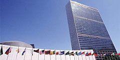 Допуск туристов в штаб-квартиру ООН ограничат