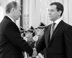 Дмитрий Медведев и правительство Владимира Путина