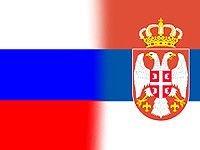 Сербия утвердила нефтегазовое соглашение с Россией