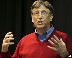 Microsoft через суд требует аннулировать штраф в €899 млн