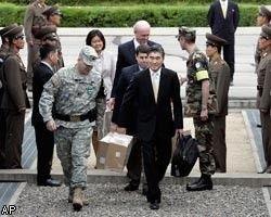 Госдеп США вывез из КНДР 18 тыс. страниц секретных документов