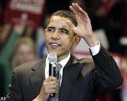 Барак Обама получил перевес в поддержке суперделегатов