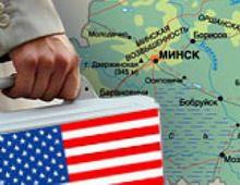 Шпионские страсти Белоруссии и США: какова роль России?