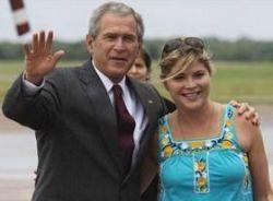 Дженна Буш после свадьбы поселится в доме за $440 тысяч под Балтимором