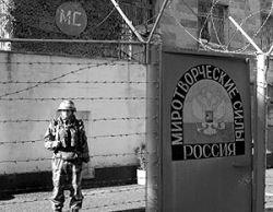 Грузия ждет от России провокаций и боится казаков