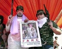 Получены доказательства связи Уго Чавеса с террористами