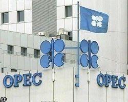 ОПЕК признала неспособность влиять на стоимость нефти