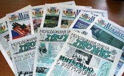Через 5 лет печатные СМИ полностью изменят свой облик