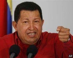 Уго Чавес послал Ангелу Меркель к черту и обвинил ее в связях с фашистами