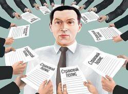 Страховая интервенция откладывается - отозван проект закона по допуску иностранных филиалов