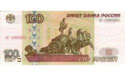 Минфин подарит 100 рублей в месяц каждому родителю