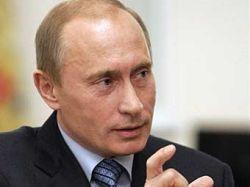 Владимир Путин сократит количество федеральных агентств наполовину