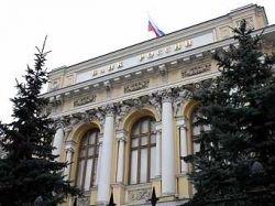 Центробанк впервые раскрыл структуру иностранных вложений в Россию