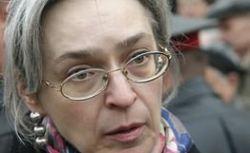 Освобожден один из фигурантов дела об убийстве Анны Политковской