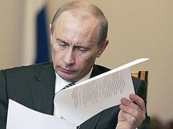 Владимиру Путину указано на 10 налоговых несправедливостей