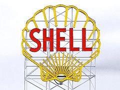 Shell и Repsol отказались от разработки месторождения в Иране под давлением США