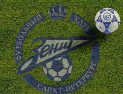 """Букмекеры называют \""""Зенит\"""" фаворитом финального матча Кубка УЕФА"""