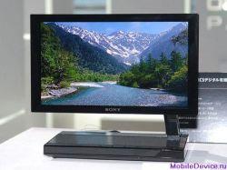DuPont наладит массовое производство OLED-дисплеев