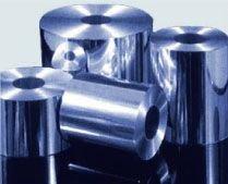 Мировые цены на алюминий продолжат бить рекорды