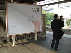 Самый богатый человек Японии сколотил состояние на Nintendo Wii