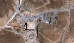 Китай замешан в строительстве сирийского реактора