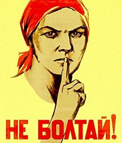 ФСБ уточняет понятия «государственная измена» и «шпионаж»